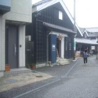 伊勢神宮参拝(その1)