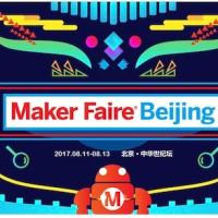 Maker Faire Beijing は8月11日〜13日