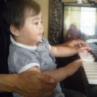 ラブは将来音楽家?