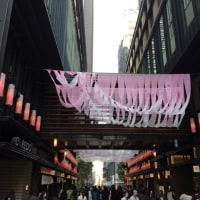 NIHONBASHI SAKURA GATE