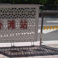外灘・虹口散歩2