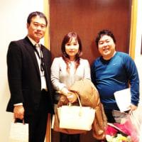 豊島区管弦楽団ニューイヤーコンサート
