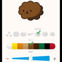 スイーツと便秘アプリ 2grl16