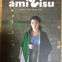 amirisu 11号、何故買ったか考える。