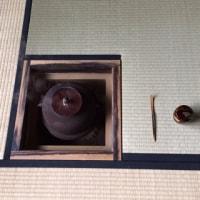 プライベートお茶会体験~炉開きの趣向で~開催♪
