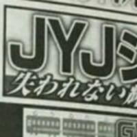 (*��ϡ�*)♡ ��������� 4/28ȯ��(5/19��˽������֥�GW��ʻ�� 35���å���¸����Ͽ�� �̿�