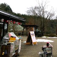 伊那谷道中かぶちゃん村へ行ってきました!