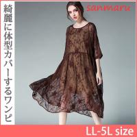 大きいサイズ レディース ワンピース チュニック ドレス