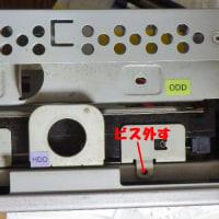VALUESTAR PC-VL770DD HDDの取外し方