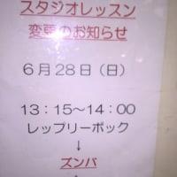 東板橋体育館で急遽代行です。
