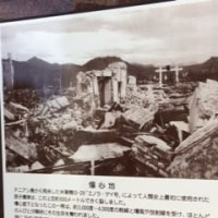 広島一人旅・2 平和公園