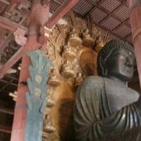 東大寺 興福寺