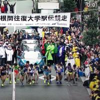 第93回箱根駅伝 青山学院大学が総合優勝、三連覇を達成
