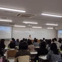 「新東京歯科衛生士学校同窓会」