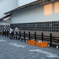 西条酒蔵通り あかりの散歩道(広島)