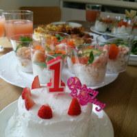 1歳のお誕生祝い