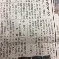 伊賀市水道部が伊賀市民をズルズルと貶めて行く実態の、講演会です。