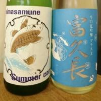 やさしい美味しさ!の夏酒が入荷です。