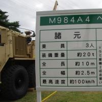 M984A4  HEMTT