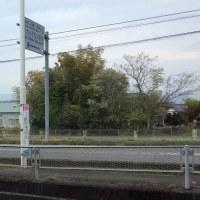 交通規制のお知らせ 【4月23日AM】