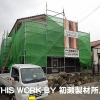 K様邸新築工事(いわき市小名浜) ~外壁工事完了~