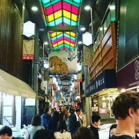 京都・錦市場