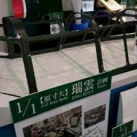 『第56回 静岡ホビーショー』独断レポート(その10)
