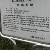 三鷹台駅(2)