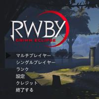 ゲーム紹介ッス