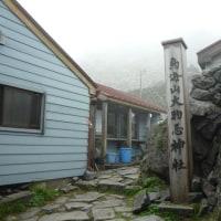 コラム270.一宮(その33・出羽国・鳥海山大物忌神社)
