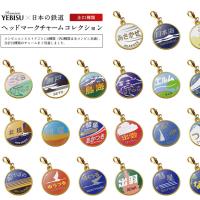新幹線開業50周年記念 100円硬貨 発行! その2