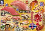 二度と行かない!→→→すっかりはま寿司の常連です^^;
