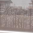 上泉城(上泉伊勢守信綱に関して)