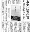 7月9日(日)8:10〜25 東海ラジオ「らじおガモン倶楽部」、裏話