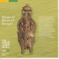 ベンガルのバウル音楽 CD:Music of Bauls of Bengal