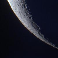 月面南西部拡大
