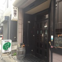 昭和な喫茶店@神楽坂