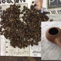コーヒー豆の家庭焙煎