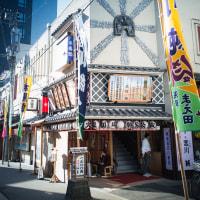 【Oct_24】したまち演劇祭2017@木馬亭
