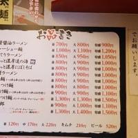 達二郎@金澤達系 麺屋 達 本店