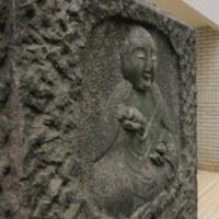 「弘法大師」の石造