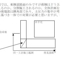 大阪高裁への抗告8