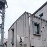 東京の朝@みほりょうすけ