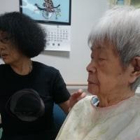 92才の介護ダイアリー,彼女は盲目でいる、突然に思いは胸を突く、涙があふれて止まらない、見えざる前の中を歩く、