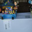 【再掲】寒川町商工会パソコン教室が大好評です!!まずは無料説明会へご参加を!!