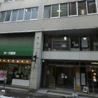 札幌時計台ギャラリーの閉鎖と絵画の凋落