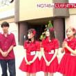 NGT48のにいがったフレンド #28 170724!