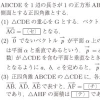 慶応大学・理工学部・数学 4