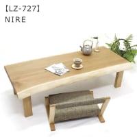 【撮影報告】楡 一枚板 リビングテーブル を撮影致しました。【LZ-727】