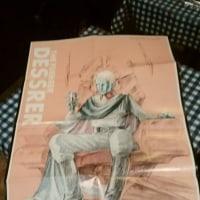 [今日のお宝・35年前のデスラー総統のポスター]